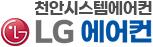 화성블라인드시흥커텐공장